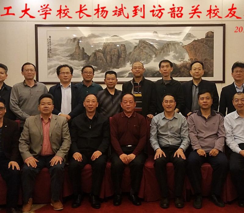 江西理工大学校长杨斌到访韶关校友联谊会180328